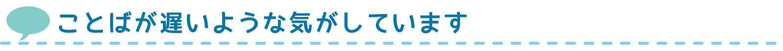 nayami_title_01
