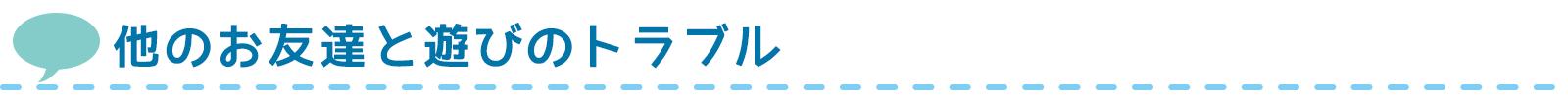 nayami_title_04