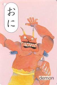 言語発達カード6_01